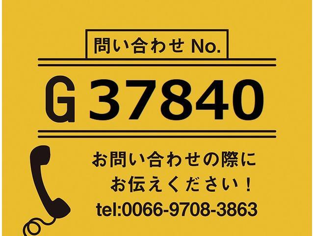 【お問合せ番号:G-37840】標準ショート・断熱75mm・床ステンレス・ラッシング1段・スタンバイ・スライドサイドドア・全低床・AT