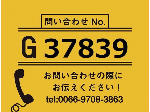 【お問合せ番号:G-37839】標準ショート・断熱75mm・床ステンレス・ラッシング1段・スライドサイドドア・全低床・AT