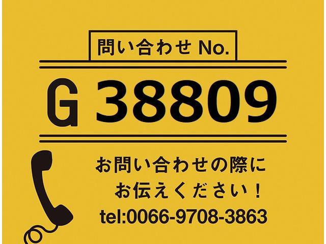 【お問合せ番号:G-38809】ワイド・断熱入り・外気18℃2時間で-4℃確認(-30℃設定)・床アルミ縞板・ラッシング1段・フック6対・セイコーラック