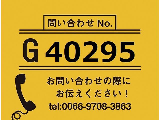 【お問合せ番号:G-39134】ハイルーフ・リアエアサス・2エバ・断熱75mm・外気17℃2時間で-23℃確認・床キーストン・R3段・ジョロダレール4列・片開きサイドドア・スタンバイ・観音リアドア