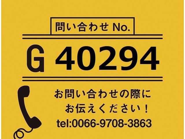【お問合せ番号:G-39197】リアエアサス・リターダ・ラッシング2段・フック9対・床木材・セイコーラック