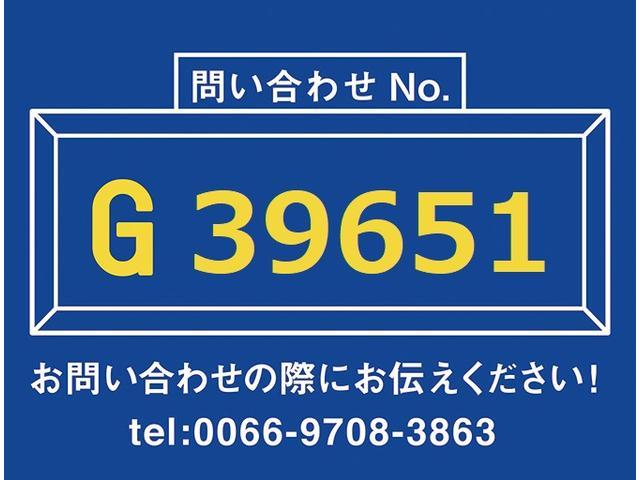 「その他」「ギガ」「トラック」「神奈川県」の中古車2