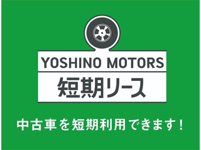 「その他」「ギガ」「トラック」「神奈川県」の中古車27