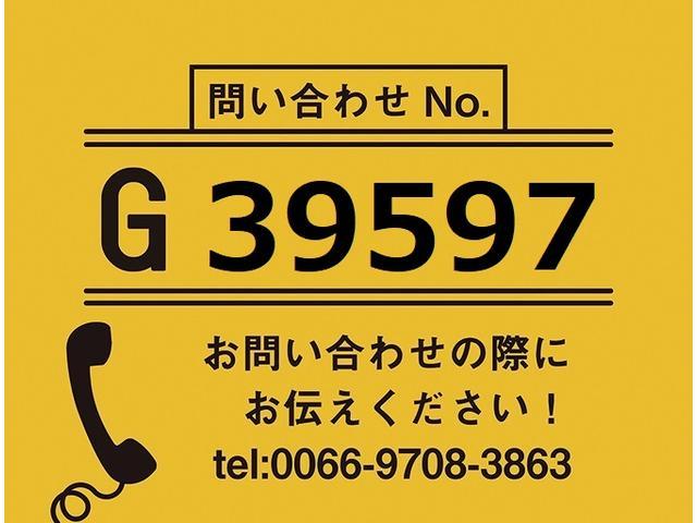 【お問合せ番号:G-39597】ハイルーフ・22t・2デフ