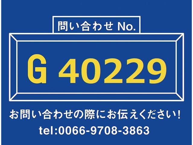 【お問合せ番号:G-40229】リターダ・自動シート
