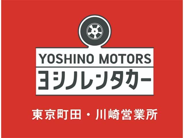 新車も取り扱っております。VOLVO、SUZUKIの正規代理店ですが、日野、三菱ふそう、いすゞ、UDなど、あらゆるメーカーのトラックを適正価格にてご提供できます。