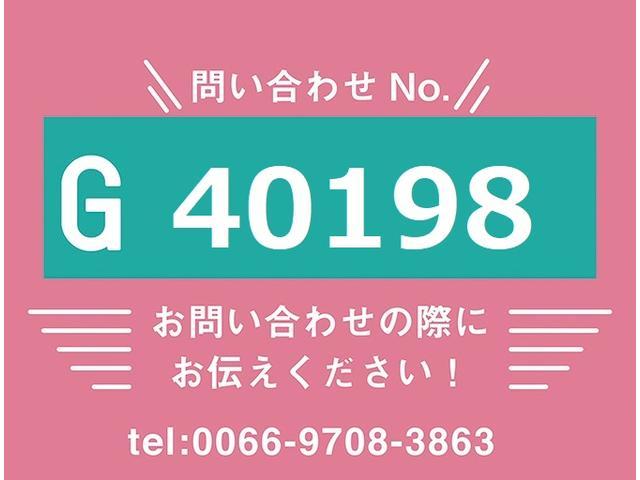 【お問合せ番号:G-40198】積載3.5t★ワイドロング・マルチゲート(新明和L:1560、W:2100)・アオリ2方開・セイコーラック