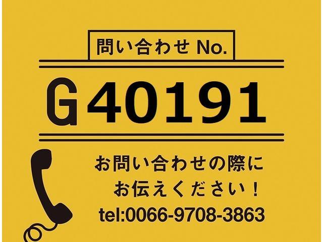 【お問合せ番号:G-40191】自動シート