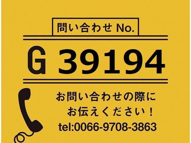【お問合せ番号:G-39194】5.9立米 プレス式 連続スイッチ 汚水タンク