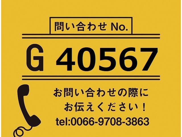 【お問合せ番号:G-40567】増トン・自動シート