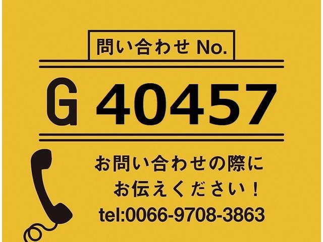 【お問合せ番号:G-40457】22tアームロール★