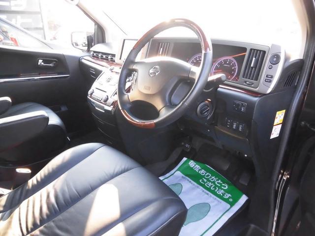 350ハイウェイスターブラックレザーナビED 両側自動ドア(19枚目)