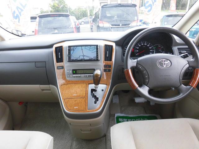 「トヨタ」「アルファード」「ミニバン・ワンボックス」「千葉県」の中古車9