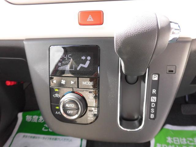 G SAIII 全方位モニター SDナビ シートヒーター ドラレコ(25枚目)