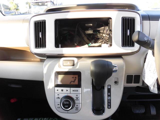 Xメイクアップリミテッド SAIII 両側自動スライドドア アップグレードパック(23枚目)