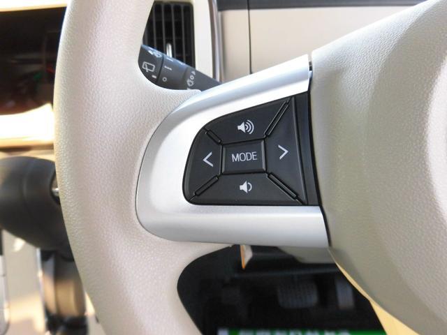 Xメイクアップリミテッド SAIII 両側自動スライドドア アップグレードパック(24枚目)