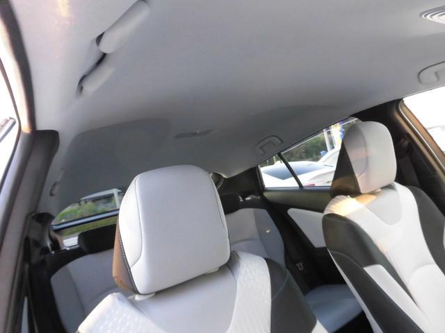 S トヨタセーフティーセンス ワンオーナー車 LED 純正ナビ 地デジ Bカメラ(18枚目)