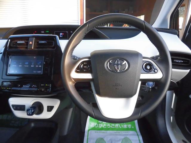 S トヨタセーフティーセンス ワンオーナー車 LED 純正ナビ 地デジ Bカメラ(19枚目)