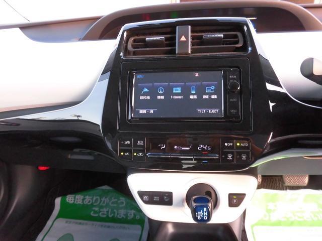 S トヨタセーフティーセンス ワンオーナー車 LED 純正ナビ 地デジ Bカメラ(22枚目)