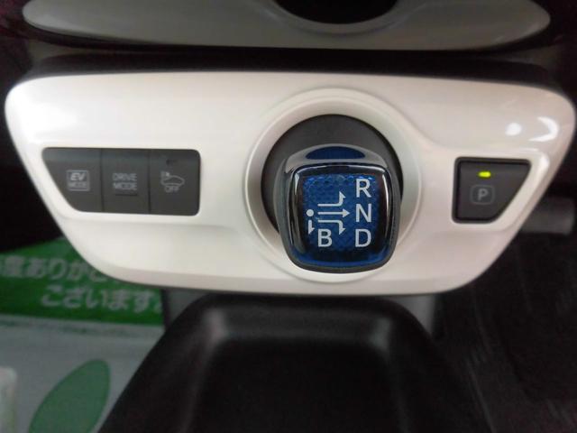 S トヨタセーフティーセンス ワンオーナー車 LED 純正ナビ 地デジ Bカメラ(24枚目)