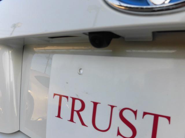 S トヨタセーフティーセンス ワンオーナー車 LED 純正ナビ 地デジ Bカメラ(25枚目)