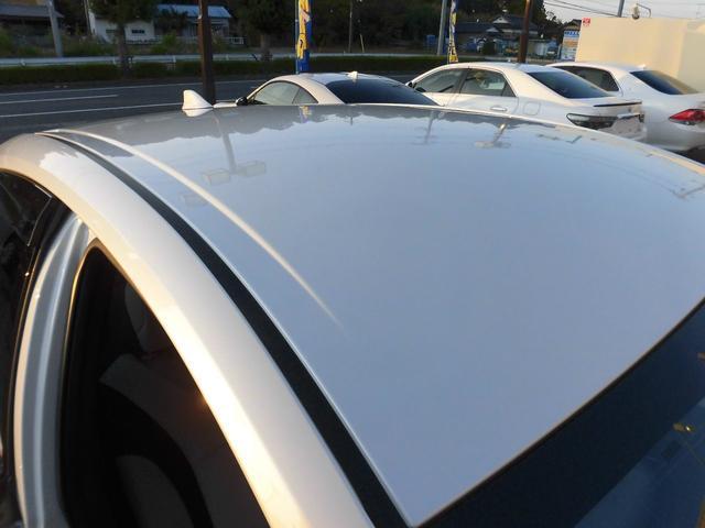 S トヨタセーフティーセンス ワンオーナー車 LED 純正ナビ 地デジ Bカメラ(26枚目)