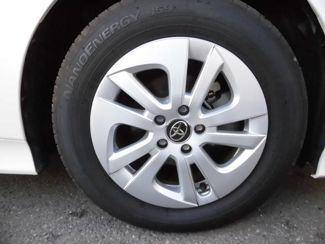 S トヨタセーフティーセンス ワンオーナー車 LED 純正ナビ 地デジ Bカメラ(30枚目)