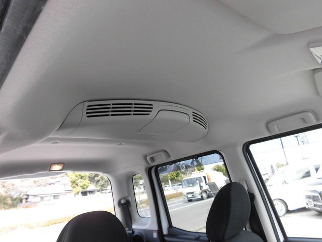 ハイウェイスター X Gパッケージ 両側自動スライドドア エマージェンシーブレーキ アラウンドビューモニター(16枚目)