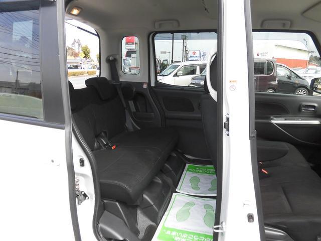 ハイウェイスター X Gパッケージ 両側自動スライドドア エマージェンシーブレーキ アラウンドビューモニター(18枚目)