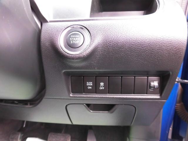 G 左自動スライドドア SDナビ8インチ Bカメラ シートヒーター(21枚目)