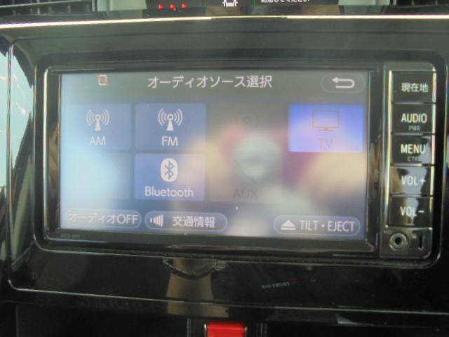 カスタムG S 純正ナビ バックカメラ ブルートゥース フルセグTV DVD再生 SAII 両側パワースライドドア(21枚目)