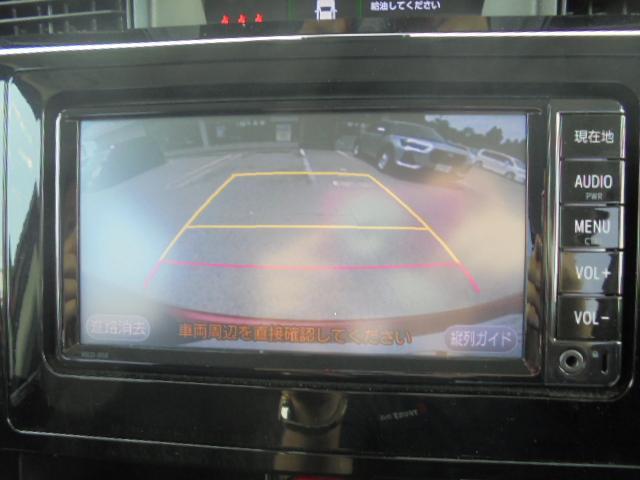 カスタムG S 純正ナビ バックカメラ ブルートゥース フルセグTV DVD再生 SAII 両側パワースライドドア(22枚目)