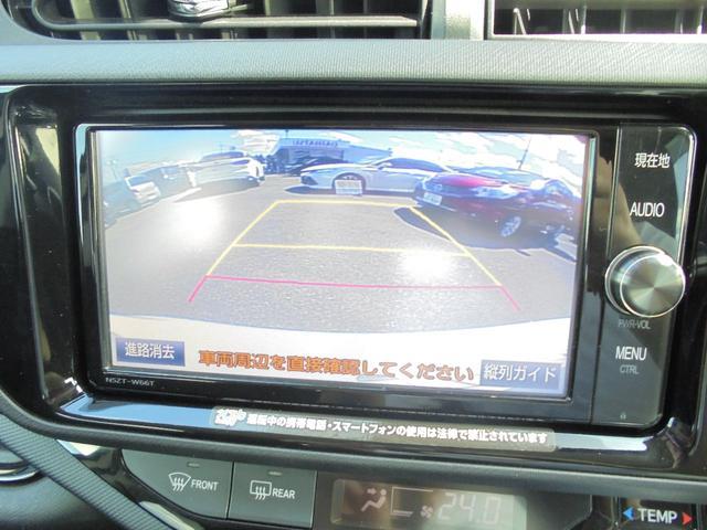 Sスタイルブラック トヨタセーフティーセンス 純正ナビ ブルートゥース フルセグTV ステアリングスイッチ バックカメラ スマートキー メーカーオプションスペアタイヤ ETC ドライブレコーダー(26枚目)