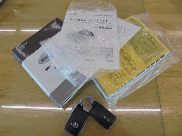 Sスタイルブラック トヨタセーフティーセンス 純正ナビ ブルートゥース フルセグTV ステアリングスイッチ バックカメラ スマートキー メーカーオプションスペアタイヤ ETC ドライブレコーダー(30枚目)