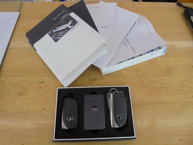 LS460 Fスポーツ メーカーオプションLEDヘッドアダクティブハイビーム サンルーフ 黒革シート プリクラッシュ パワートランク ブラインドスポットモニター OPスペアタイヤ メーカーナビ バックカメラ ブルートゥース(20枚目)