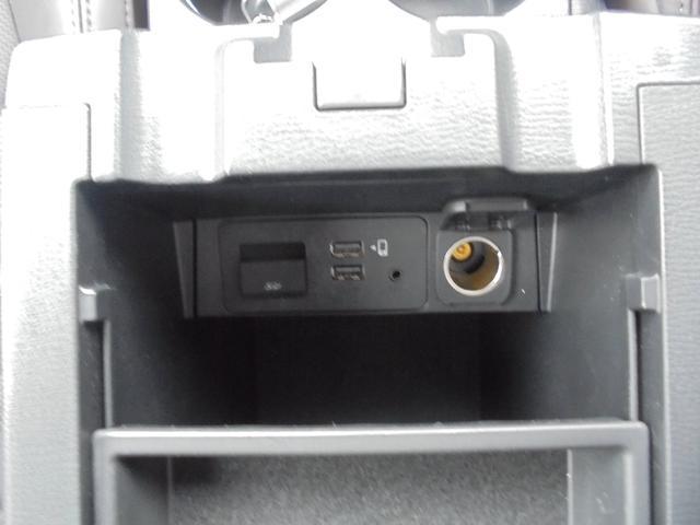 XD エクスクルーシブモード メーカーナビ CD、DVDデッキ フルセグTV 360°ビューモニター レーダークルーズ BOSEサウンド+10スピーカー パワーバックドア ウェルカムランプ 19インチアルミ パワーシート(40枚目)