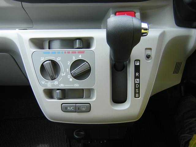 X SA3 フルセグナビ・バックカメラ・ETC(10枚目)