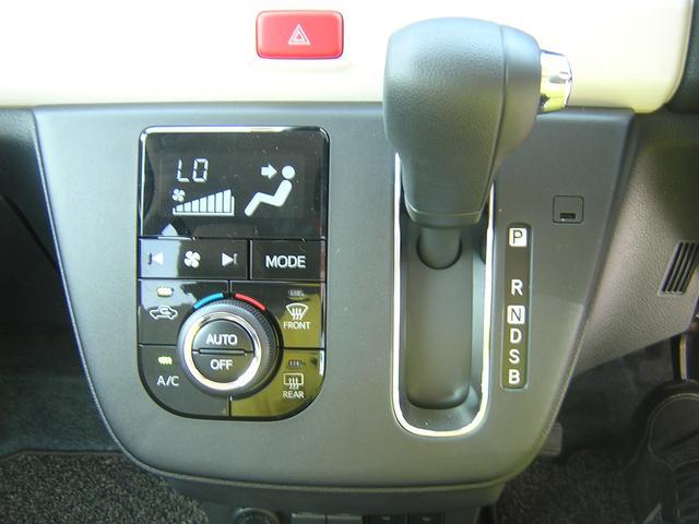 G SA3 フルセグナビ・パノラマカメラ(8枚目)