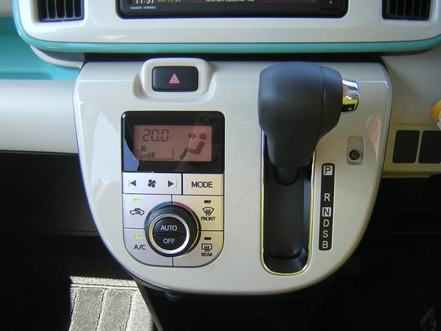 Xホワイトアクセントリミテッド SA3(8枚目)