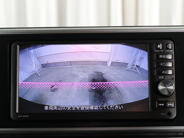 スタイルX SA2 7インチナビ ETC(7枚目)