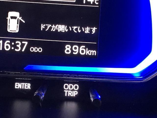 走行距離896キロです。