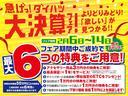 XリミテッドII SAIII(2枚目)