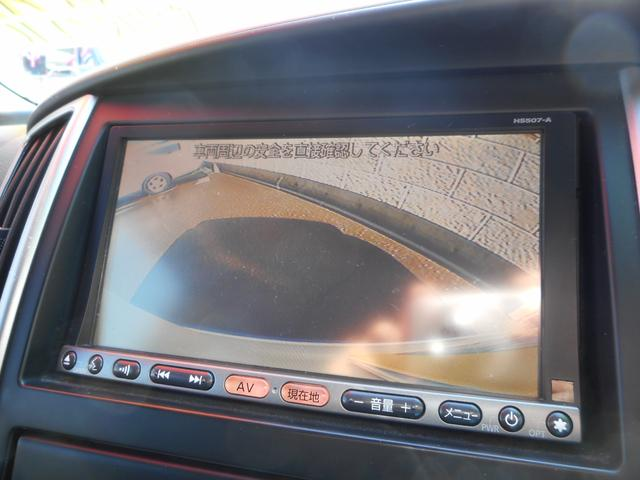日産 セレナ ハイウェイスター 両側パワスラ 社外車高調 WORK20AW