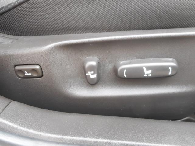 トヨタ クラウン 2.5アスリート ナビパッケージ サンルーフ 社外車高調