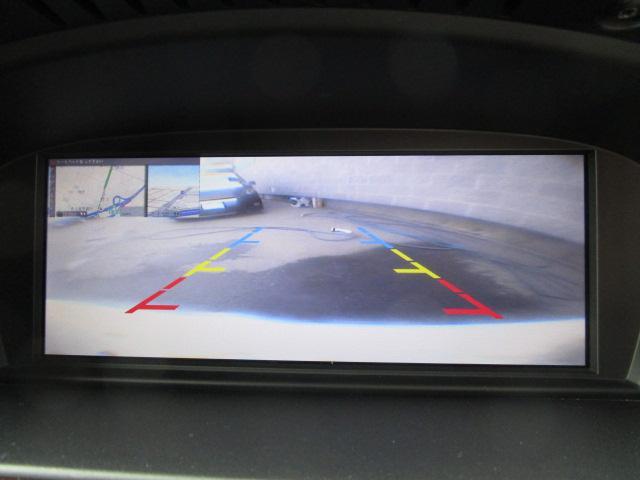 バックカメラ付き!カラーモニターで後方確認も安心!