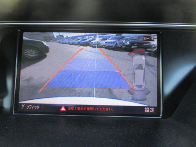 2.0TFSI Sライン HDDナビ バックカメラ ETC(10枚目)