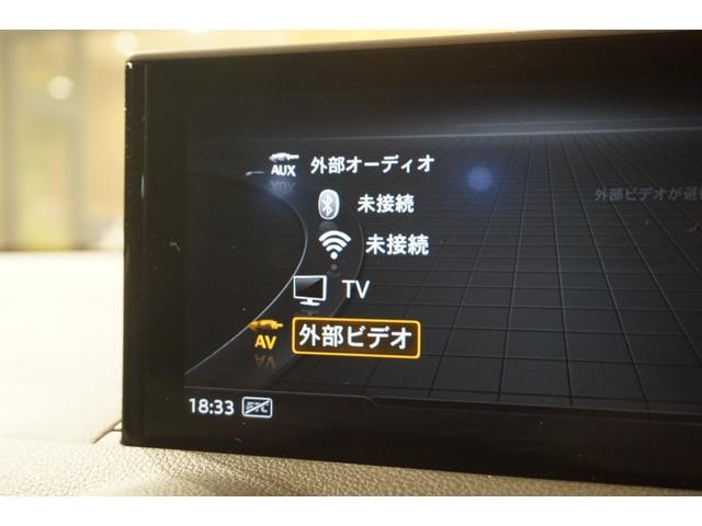 「アウディ」「アウディ Q2」「SUV・クロカン」「東京都」の中古車42