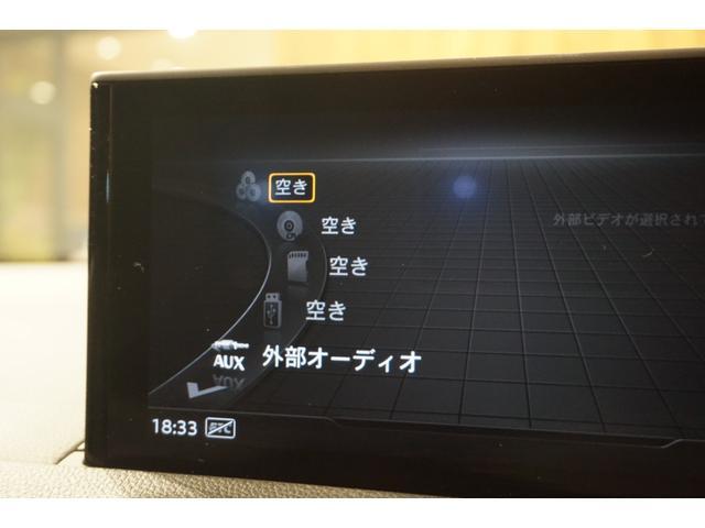 「アウディ」「アウディ Q2」「SUV・クロカン」「東京都」の中古車43