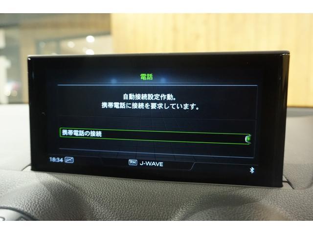 「アウディ」「アウディ Q2」「SUV・クロカン」「東京都」の中古車45