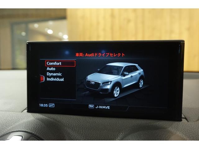 「アウディ」「アウディ Q2」「SUV・クロカン」「東京都」の中古車47